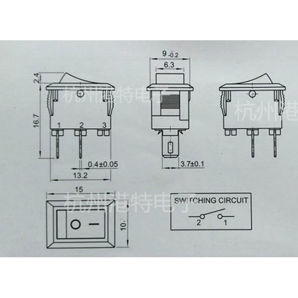 Basis Mountable rocker switch  - Small