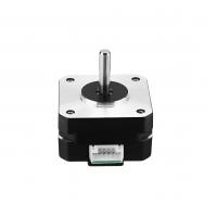 Stappenmotor - 23mm dik - 0.13N.m - 1.0A - NEMA17 - JST-PH Connector