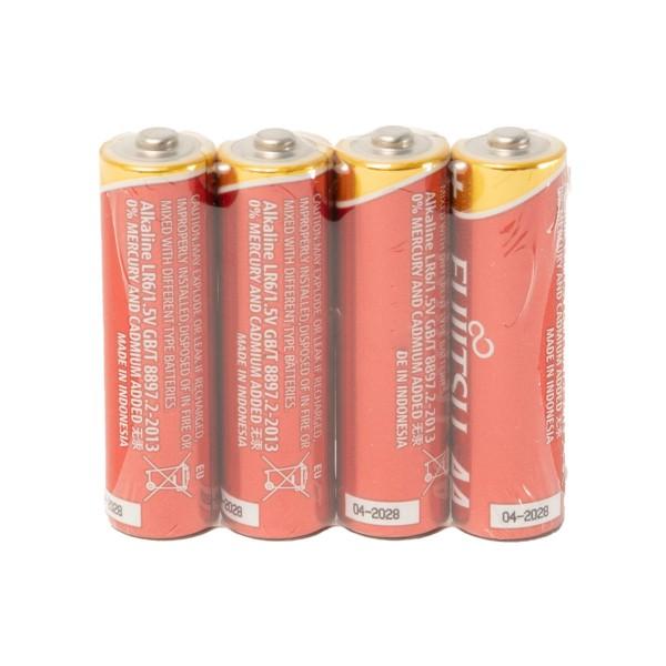 Fujitsu Alkaline High Power 4x AA Battery