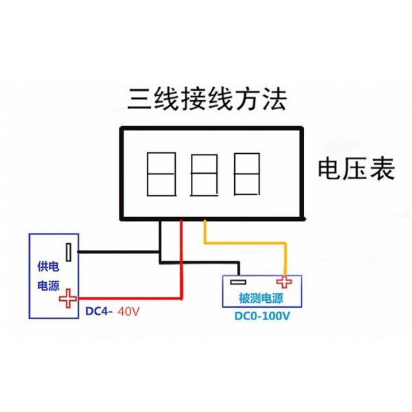 Spanningsmeter met segmenten display - Geel - Klein