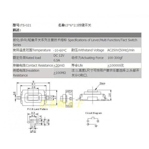 PCB Switch SMD - 3x6x2.5mm